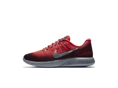 Nike LunarGlide 8 Shield Erkek Koşu Ayakkabısı
