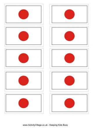 Japan Flag Printables Japan Flag Flag Printable Flag Coloring