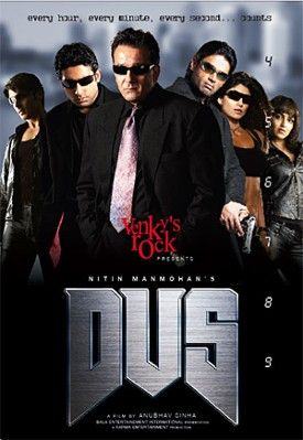 Dus Hindi Movie Online Sanjay Dutt Zayed Khan Sunil Shetty And Abhishek Bachchan Directed By Anubhav Sinha Hindi Movies Bollywood Movies Bollywood Movie