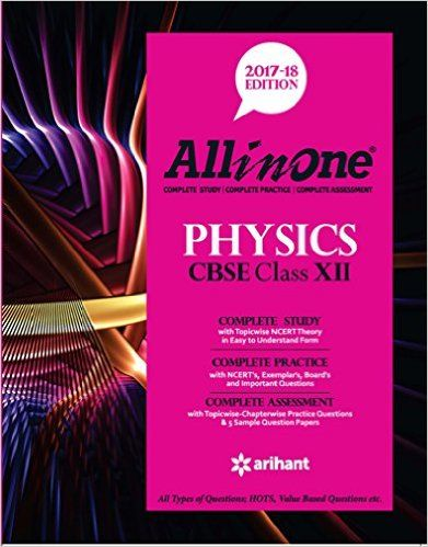 All In One Physics Cbse Class 12th Edition 2017 18 Pdf Ebook By
