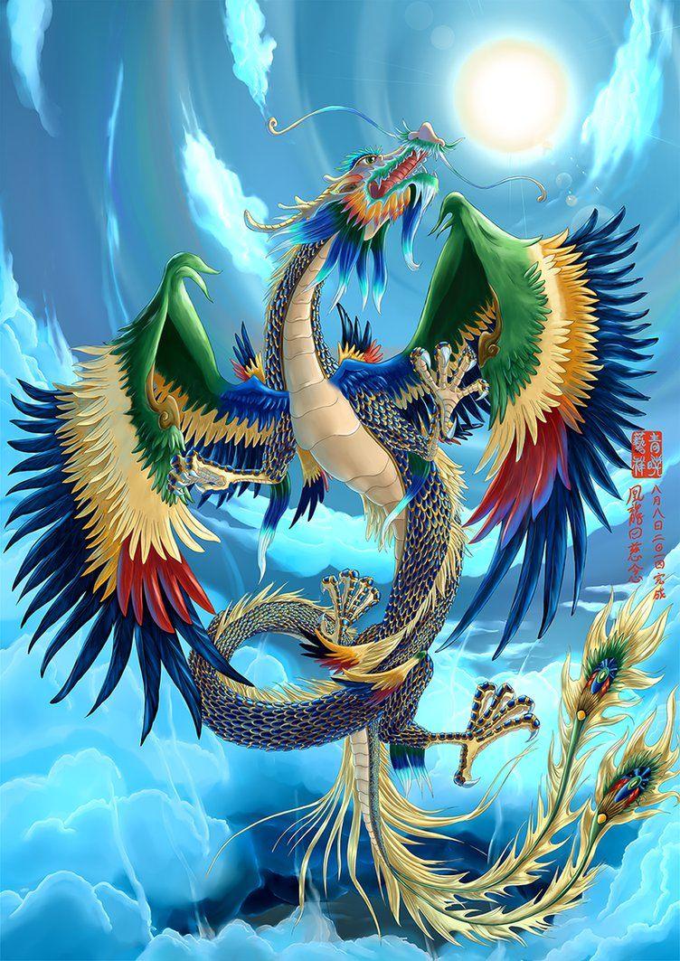 Картинки поздравление дракона невозможно представить