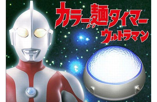 Ultraman Kitchen Timer for Instant Noodles...not so instant are they if it requires a timer.