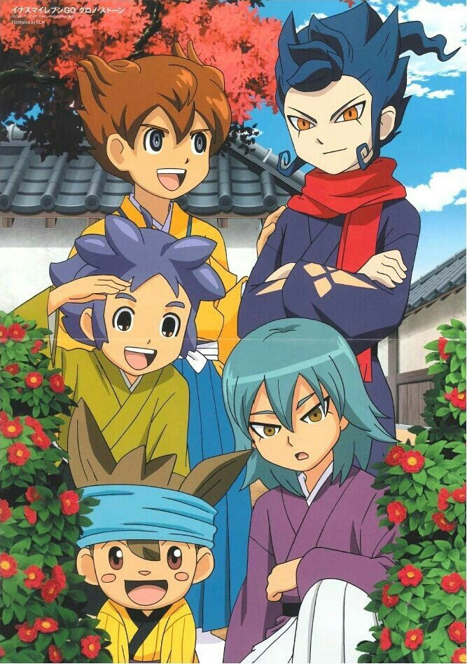 Tenma kyosuke hikaru kariya and shinsuke arion victor - Inazuma eleven go victor ...