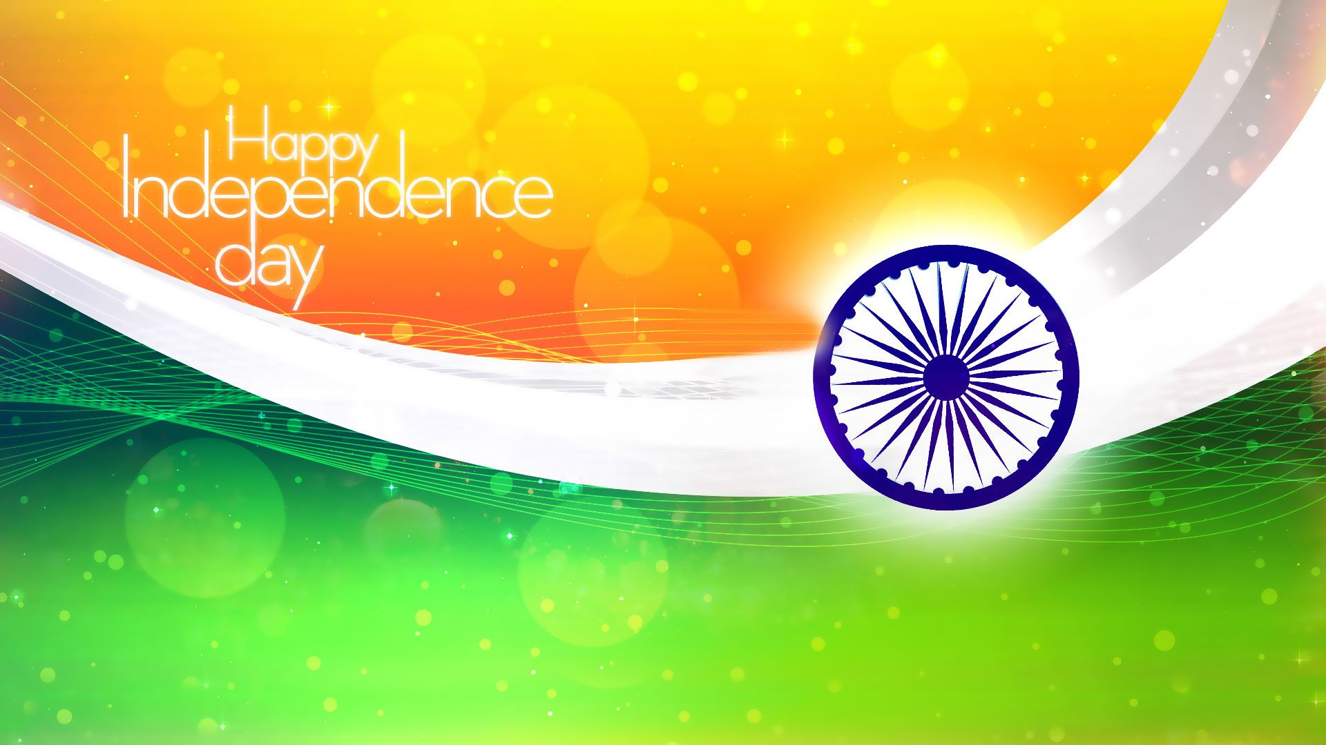 Indian Flag Images Photos Pictures And Wallpapers Free Download
