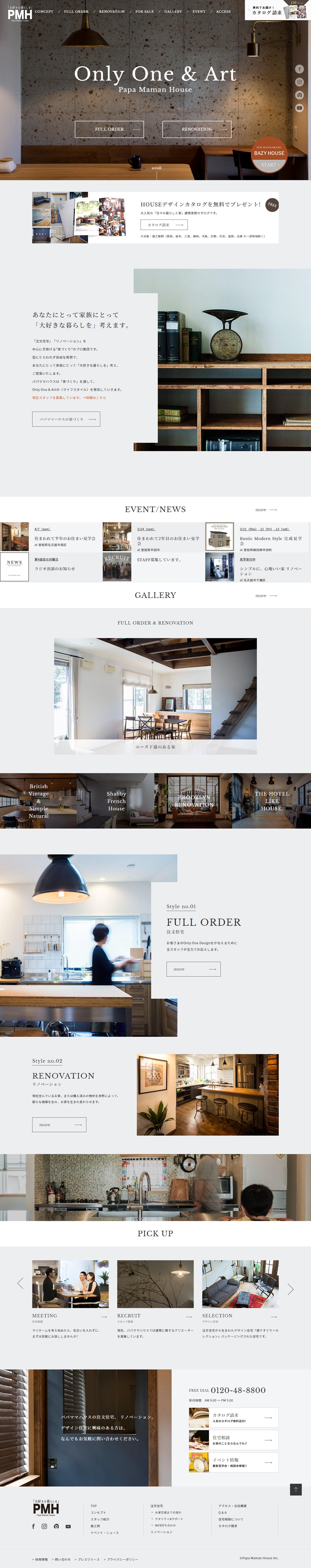 制作実績 ホームページ制作会社のエムハンド 大阪 Wordpress デザイン Lp デザイン ウェブデザイン