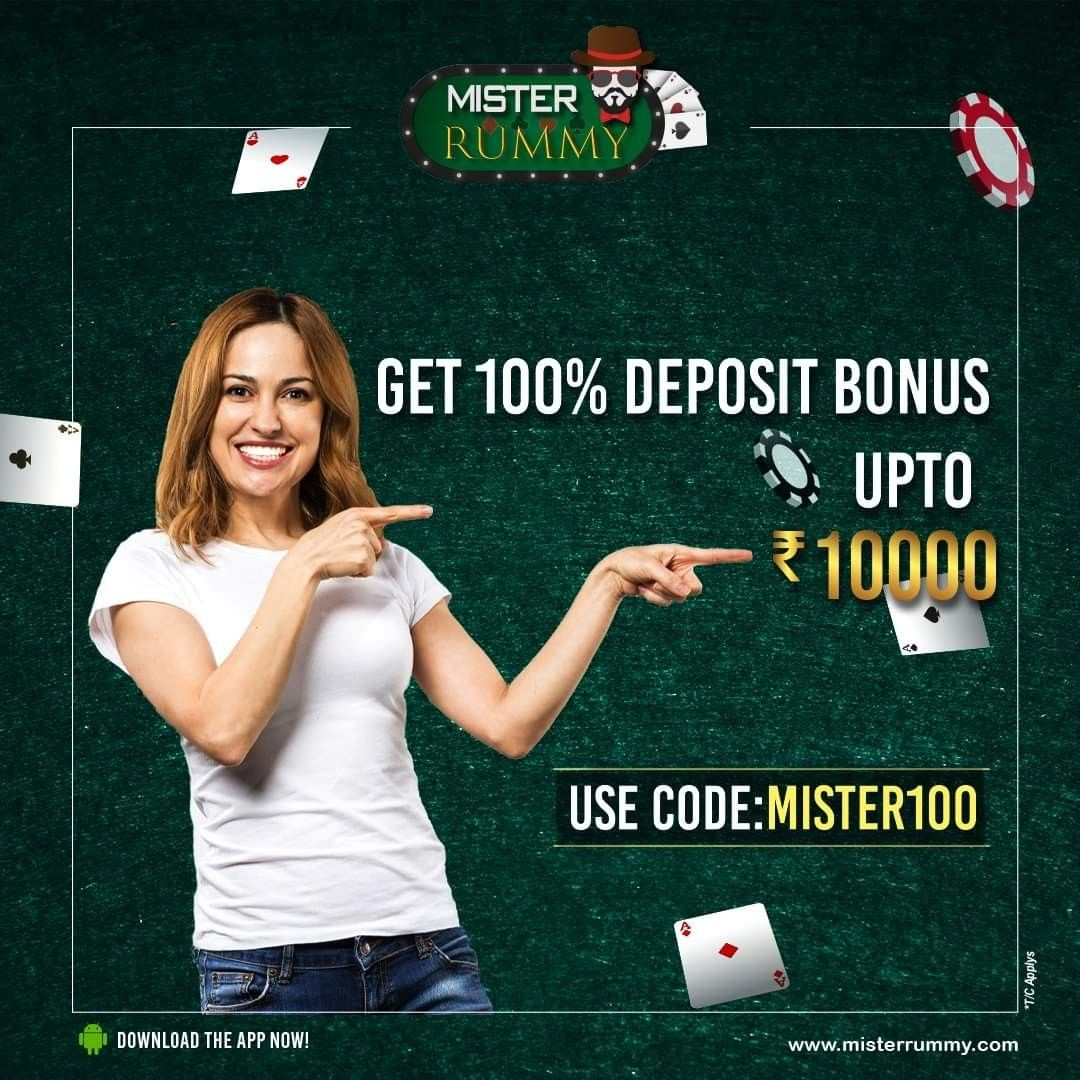 Mister rummy you to the world of online rummy