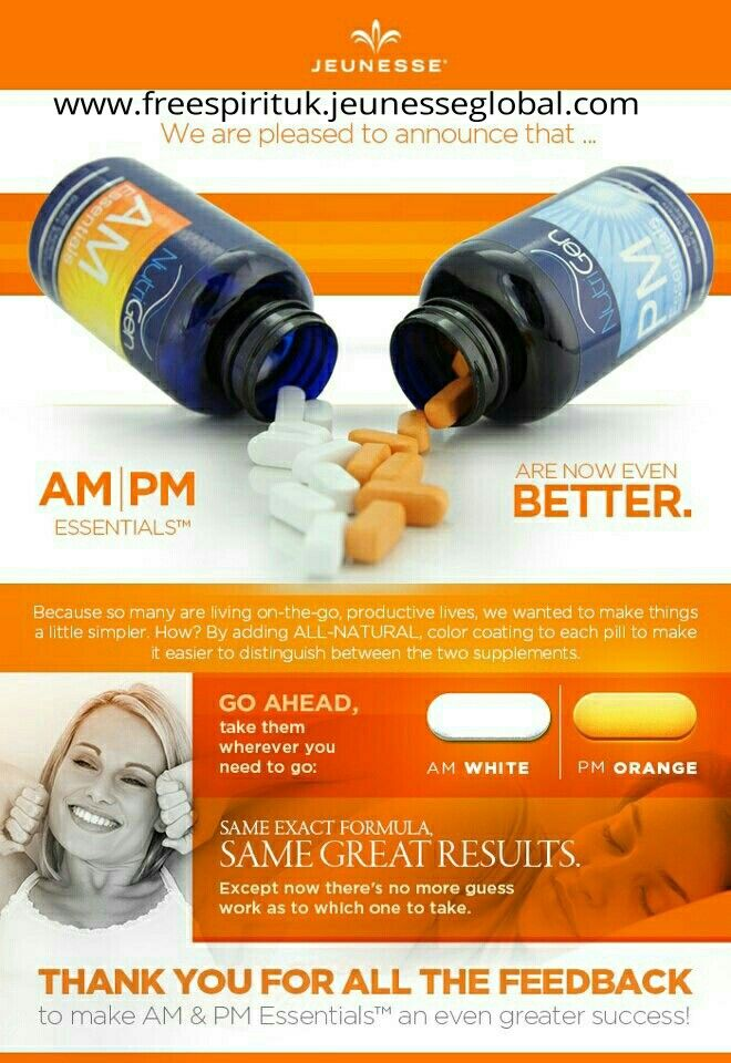 AM / PM from Jeunesse!...available now!!