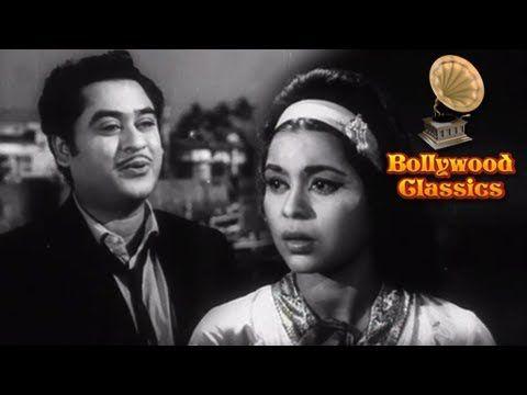 Mere Mehboob Qayamat Hogi Original Mr X In Bombay Kishore Kumars Greatest Hits Old Songs Old Bollywood Songs Bollywood Songs Song Hindi