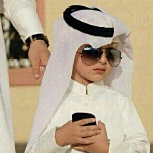 Arabian Sunglasses
