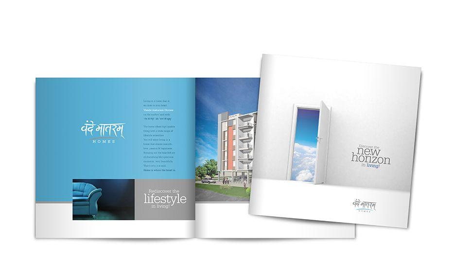 Real Estate Brochure Design - India | Graphic Design Ideas