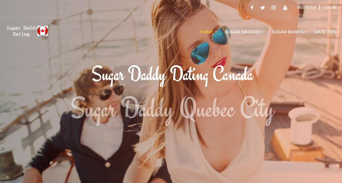 Sugar Daddy & Sugar Baby Dating #1 | Anonym & Diskré | VICTORIA MILAN.