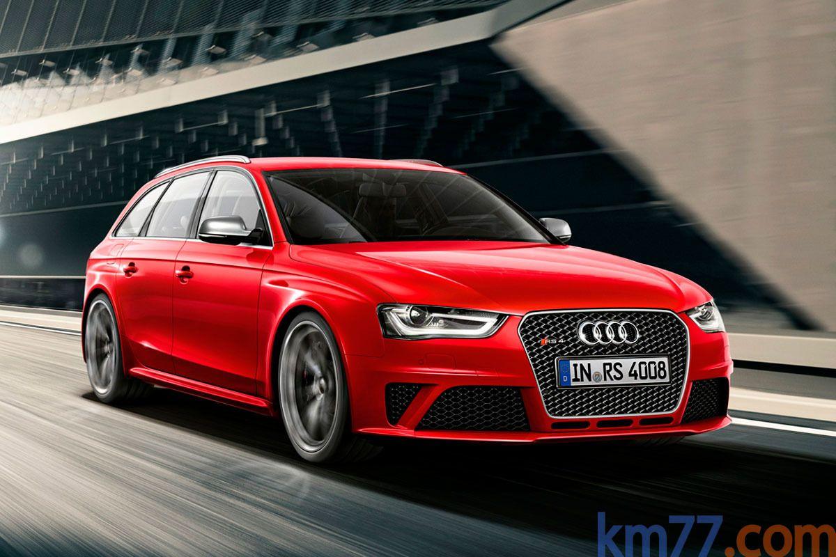 Audi A4 Rs4 Avant Rs4 Avant Turismo Familiar Rojo Misano