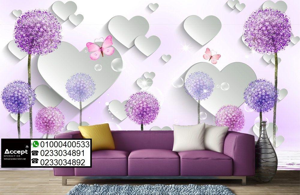 ورق حائط ثلاثي الابعاد لفرف النوم ورق حائط 3d لغرف الاطفال والريسبشن قابل للغسيل مقاوم للخدش مقاوم للحرارة صديق للبيئه ومقاوم Decor Home Decor Wallpaper