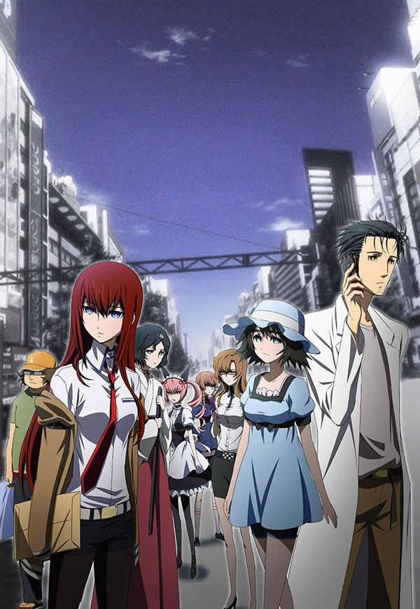 シュタインズ・ゲート Anime, Steins, Steins gate 0