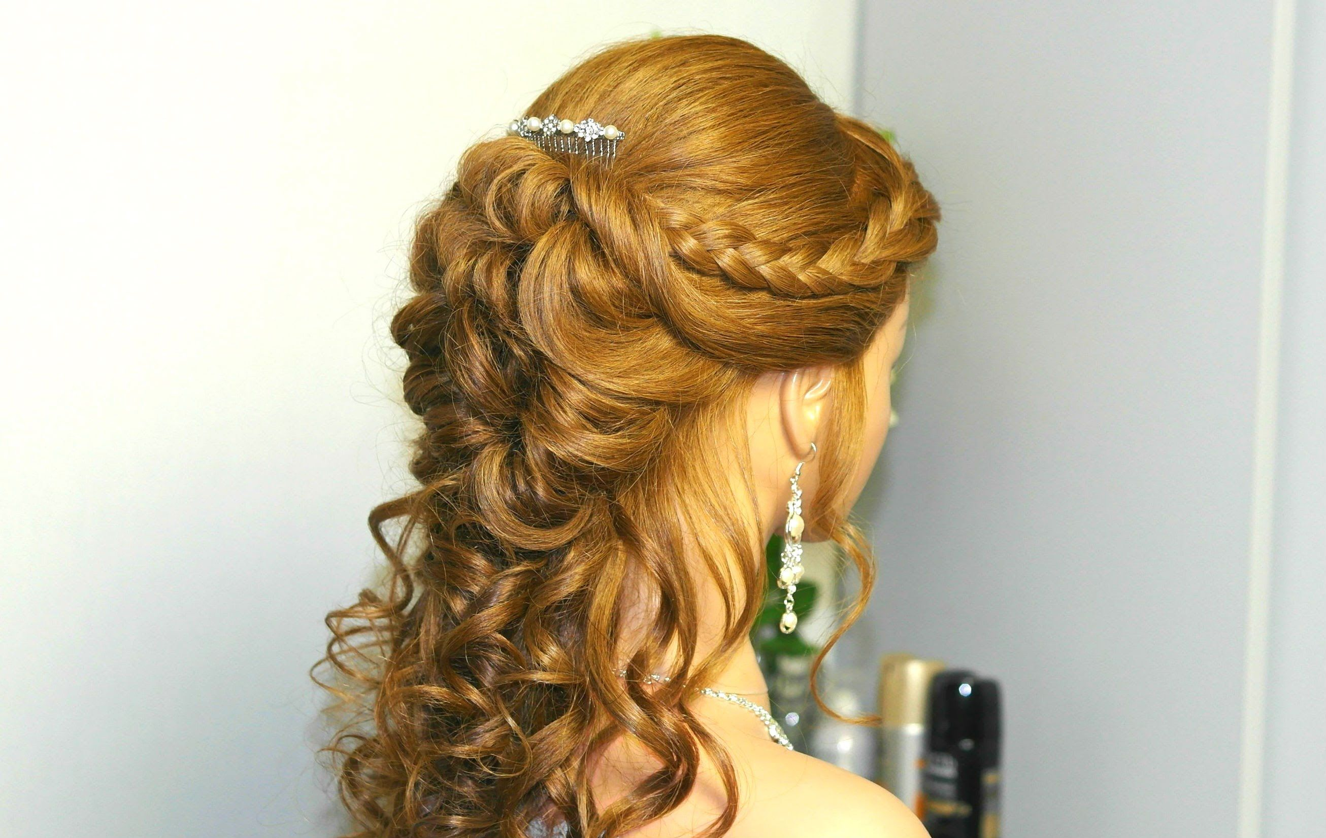 Curly prom, bridal hairstyle for long hair with french ...