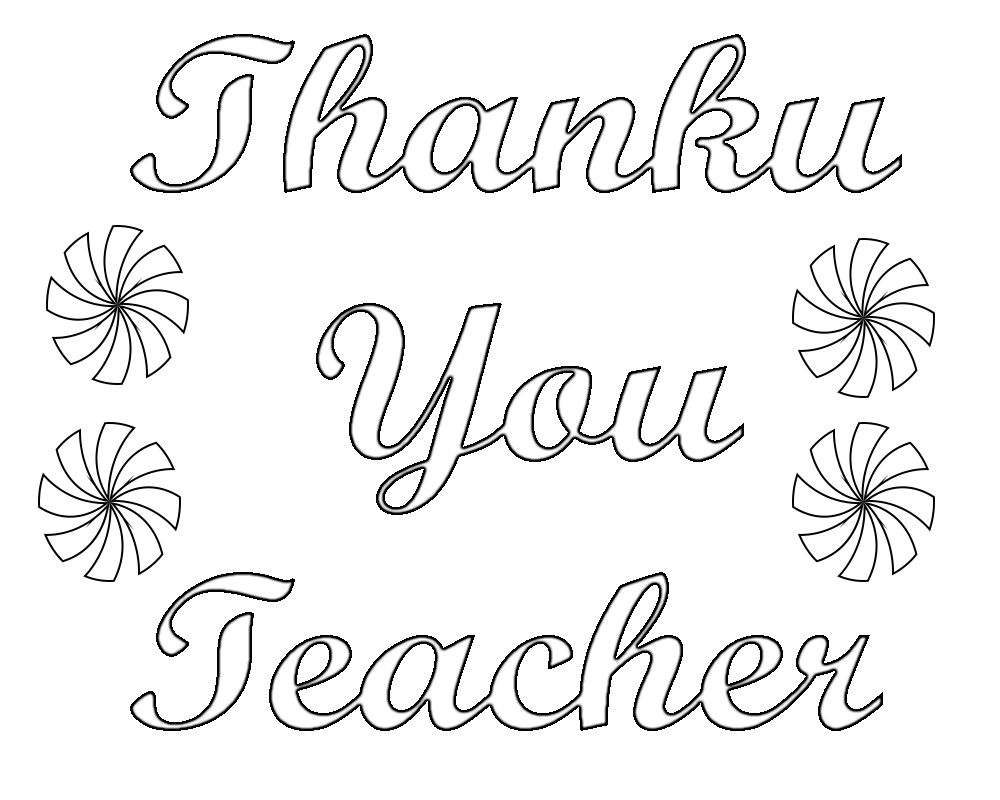 Teacher Appreciation Coloring Pages Free Teachers Are Very Important In Our Lif Teacher Appreciation Cards Happy Teachers Day Teachers Appreciation Week Gifts