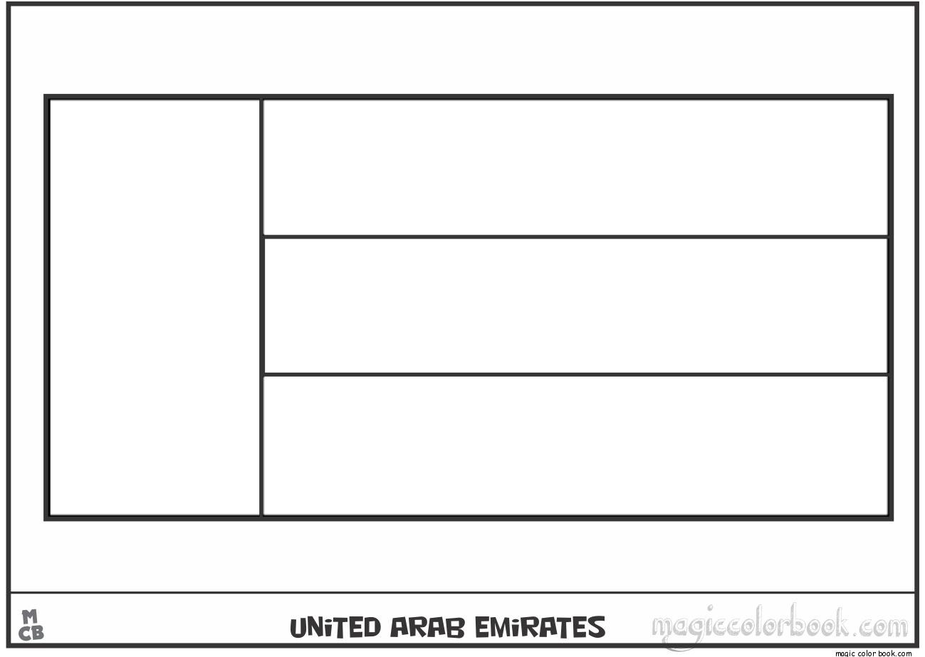 United Arab Emirates Flag Coloring Pages Free