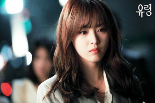 Lee Yeon Hee #actress #kdrama #Ghost