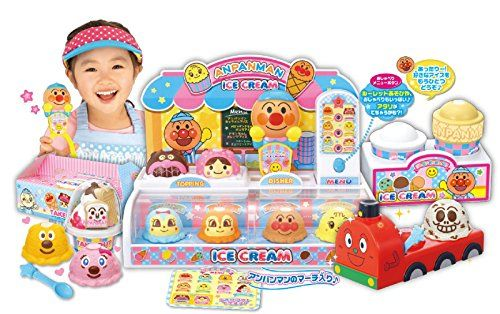 Pin By Shiori Aoyama On Licca Love In 2020 Baby Toys Toys Toy