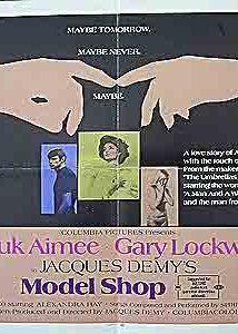 Model Shop (1969) Poster