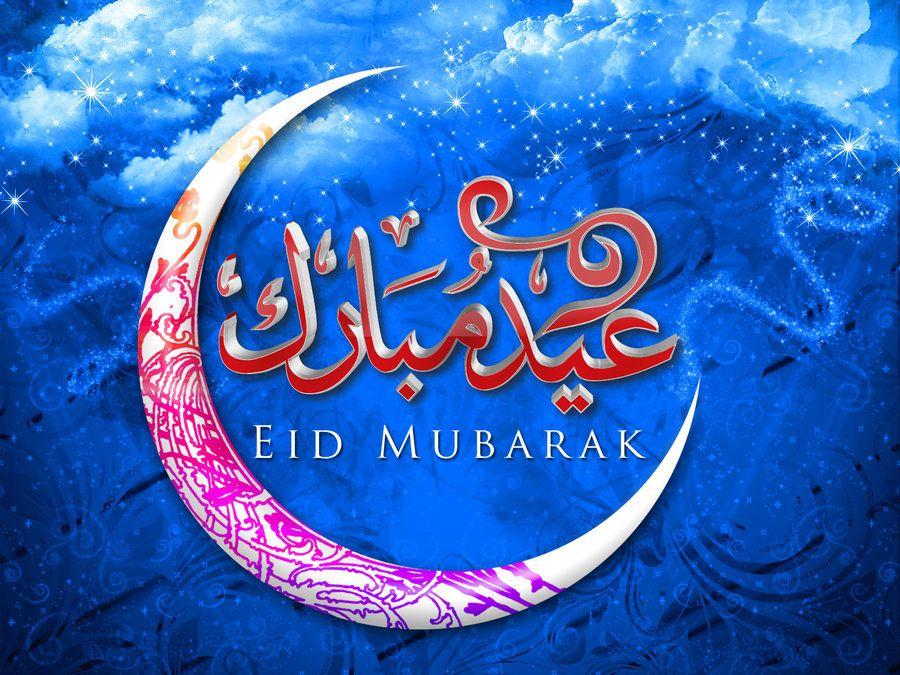 Eid Mubarak Eid Al Fitr Eid Ul Fitr Quotes Eid Ul Fitr