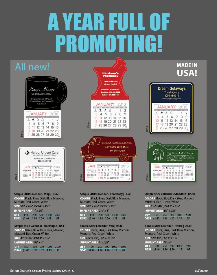 PromoOffers Calendars from Bay State (With images