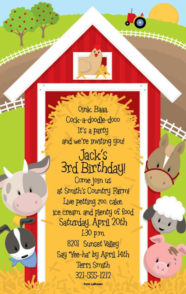 Barnyard Bash Farm Birthday Party – Farm Party Invitations