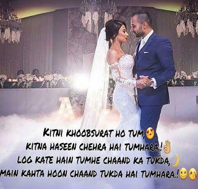Images Hi Shayari Best Love In Hindi For Lover Boyfriend