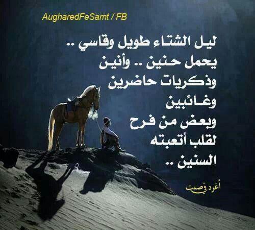 Pin By Mona Alshamsi On مشاعر و أحاسيس Movie Posters Movies Poster