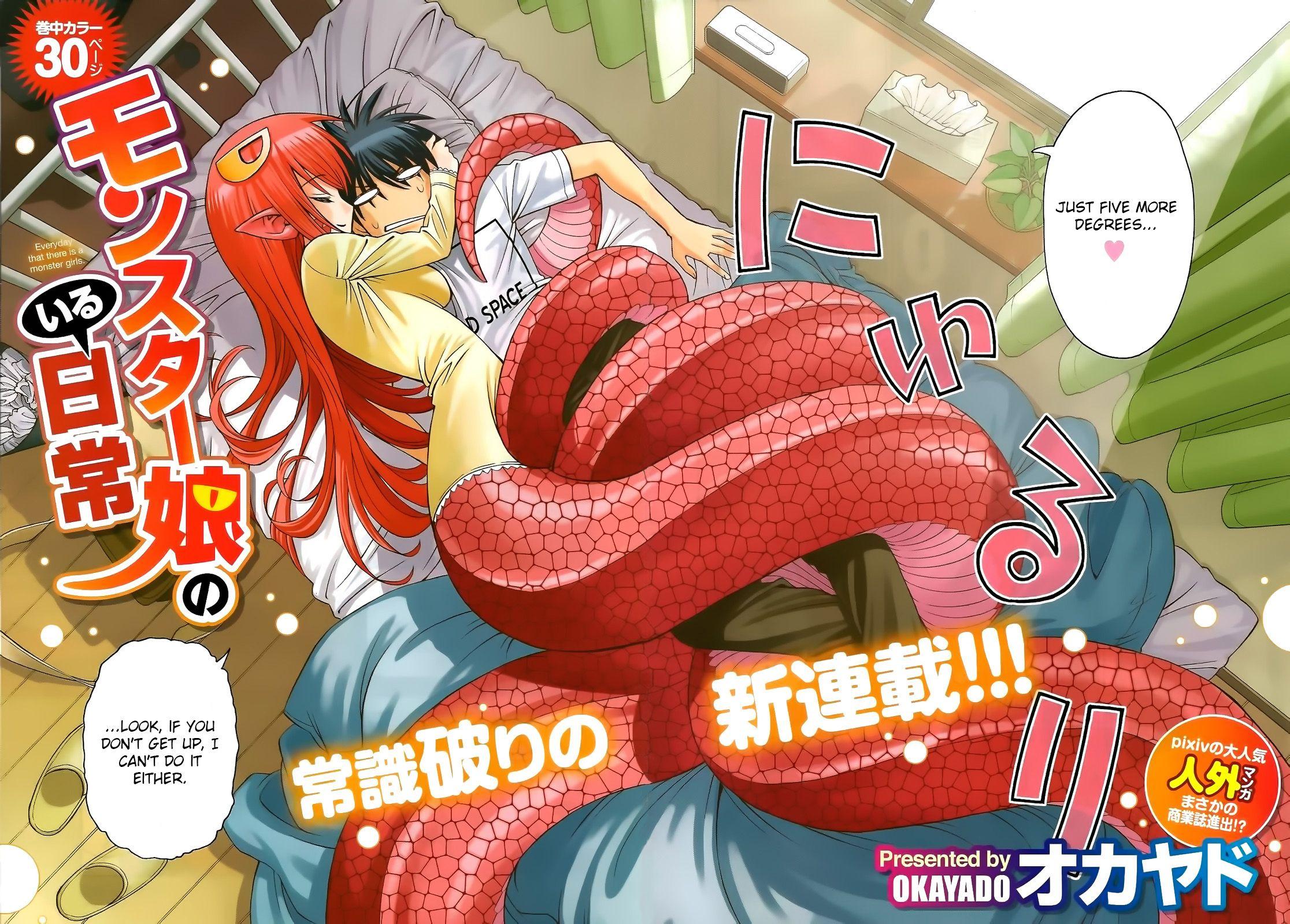 Tags Scan, Manga Page, Official Art, Inui Takemaru