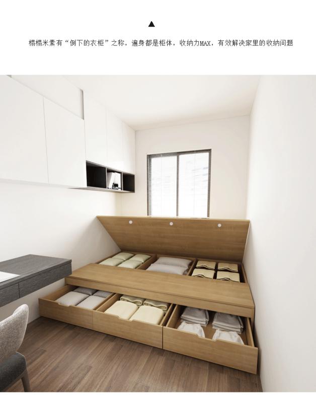 Tatami bed wardrobe integrated Nordic high box storage bed