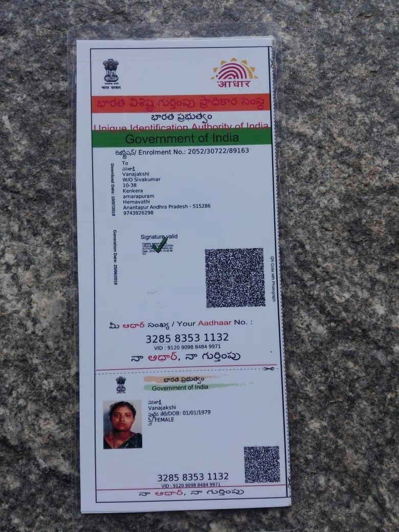 3ff154e1063f321acee335d7a79b331f - Federal Bank Nri Application Form Download