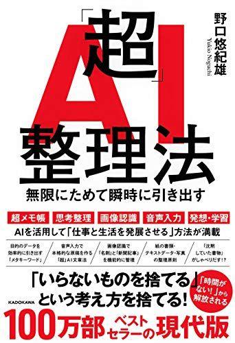pdf 本 ダウンロード 購入