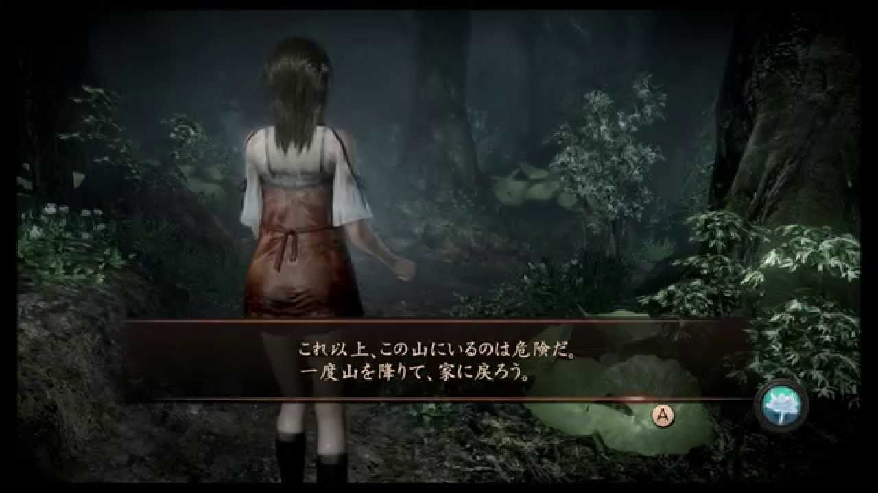 Liveplay - Wii U - Fatal Frame / Project Zero 5 - Chapter 2 ...