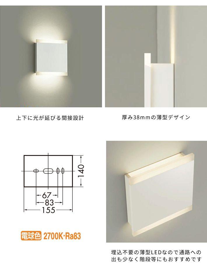 Thin 薄型ledブラケットライト ライト インテリア 照明 模様替え