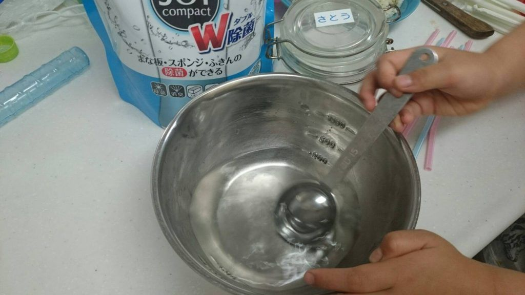 手作り シャボン 液