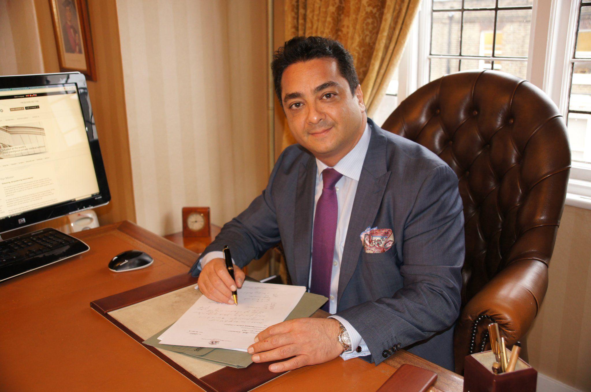 Dr Ayham Al-Ayoubi
