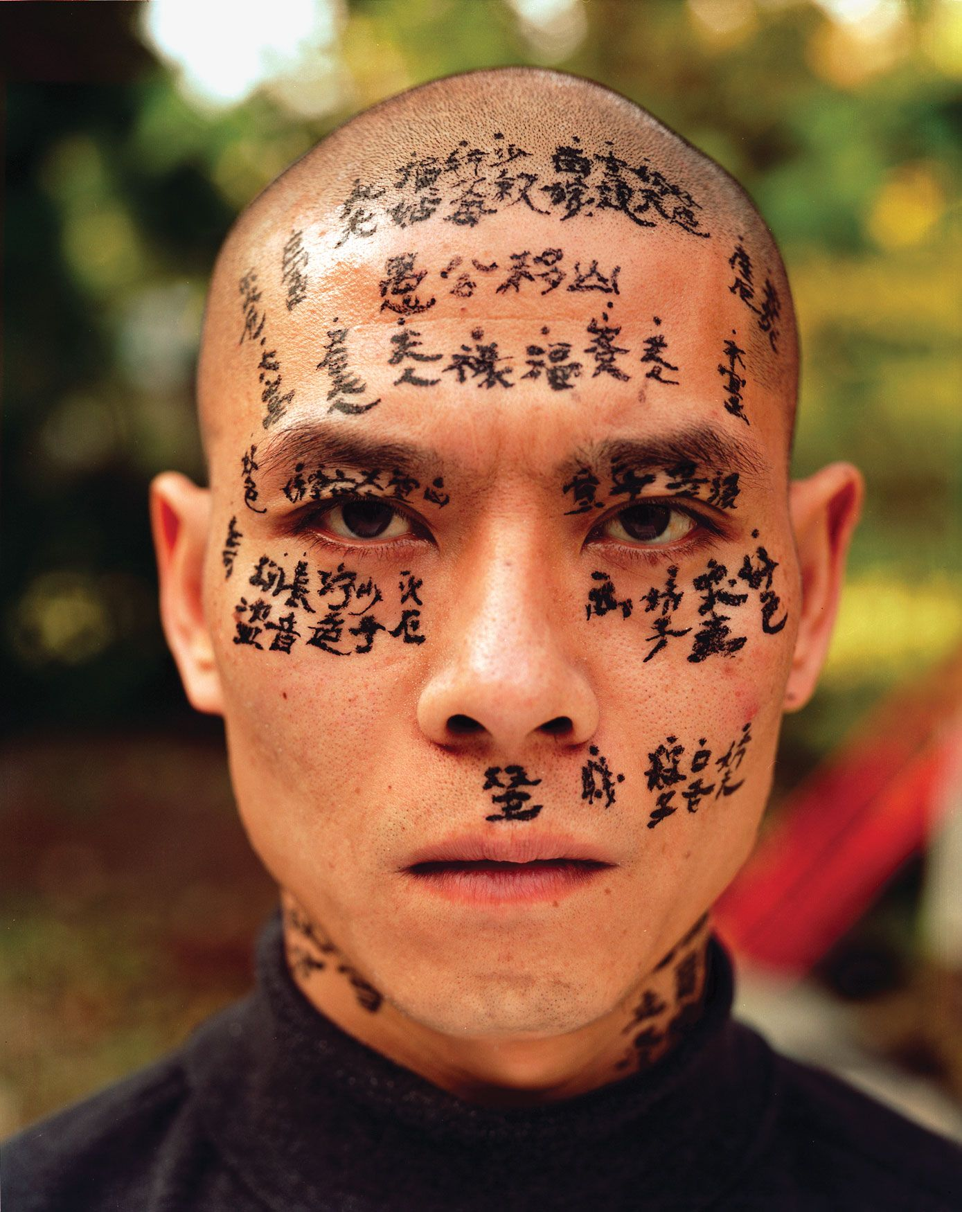 Chinese calligraphy face tattoos pinterest chinese calligraphy