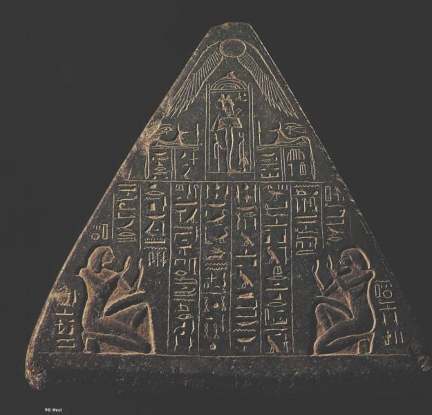 """True pyramids in Egypt were topped by a special stone called a pyramidion, which was itself a miniature pyramid. It brought the pyramid structure to a point at the same angle and the same proportions as the main body.The ancient Egyptian word for the pyramidion, which could also sit atop the apex of an obelisk, was ben-benet, named for the sacred ben-ben stone kept in the temple of Heliopolis, the oldest center of the sun cult in Egypt."""