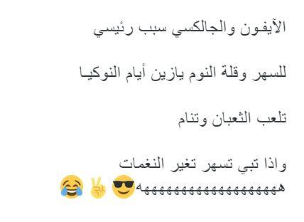 ايام حلوة ههههه Math Calligraphy Arabic Calligraphy