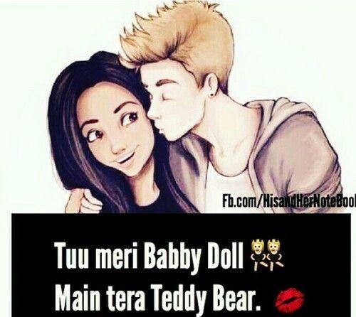 Babby Doll ♡ Teddy Bear♡;)