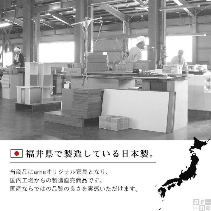 [Rakuten Ichiba]Chest Scandinavian white fashionable 3-stage finished product chest …