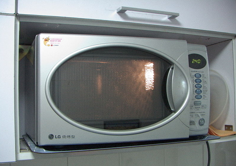Did You Know Today Is National Microwave Oven Day
