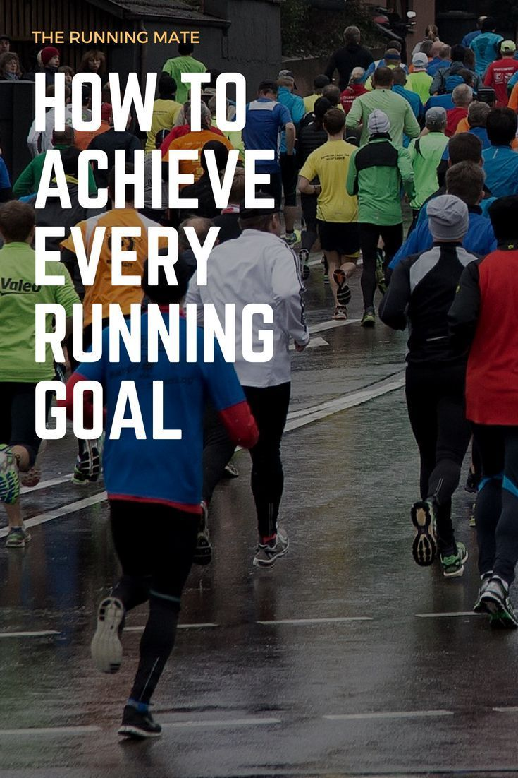 how to achieve my goals faster