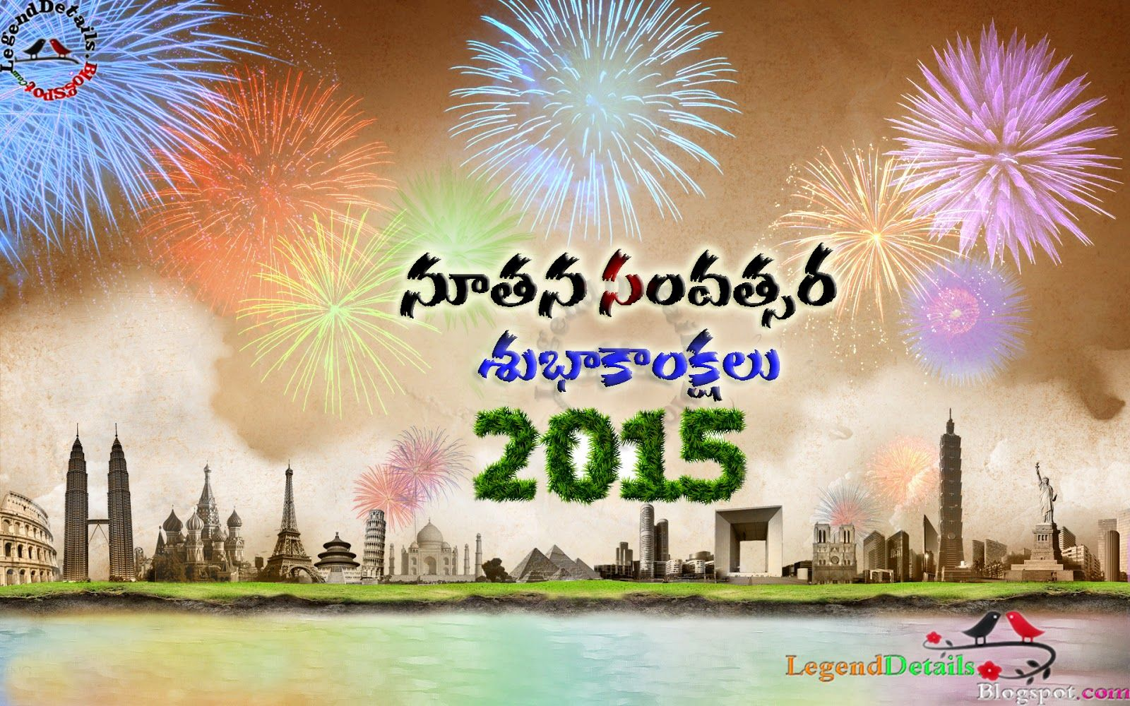 telugu new year greetings 2015 telugu happy new year wallpapers 2015 hd telugu new