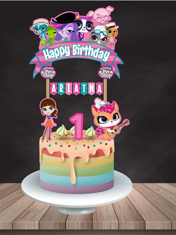 Littlest Pet Shop Cake Topper Birthday Party Sho