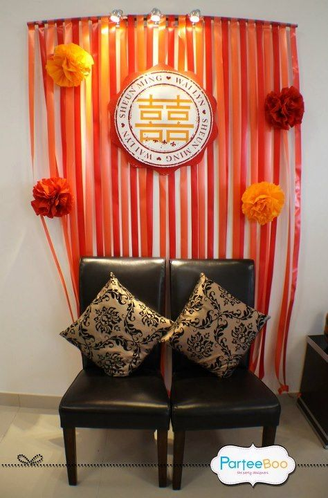 Backdrop For Chinese Wedding Tea Ceremony Designed By Parteeboo