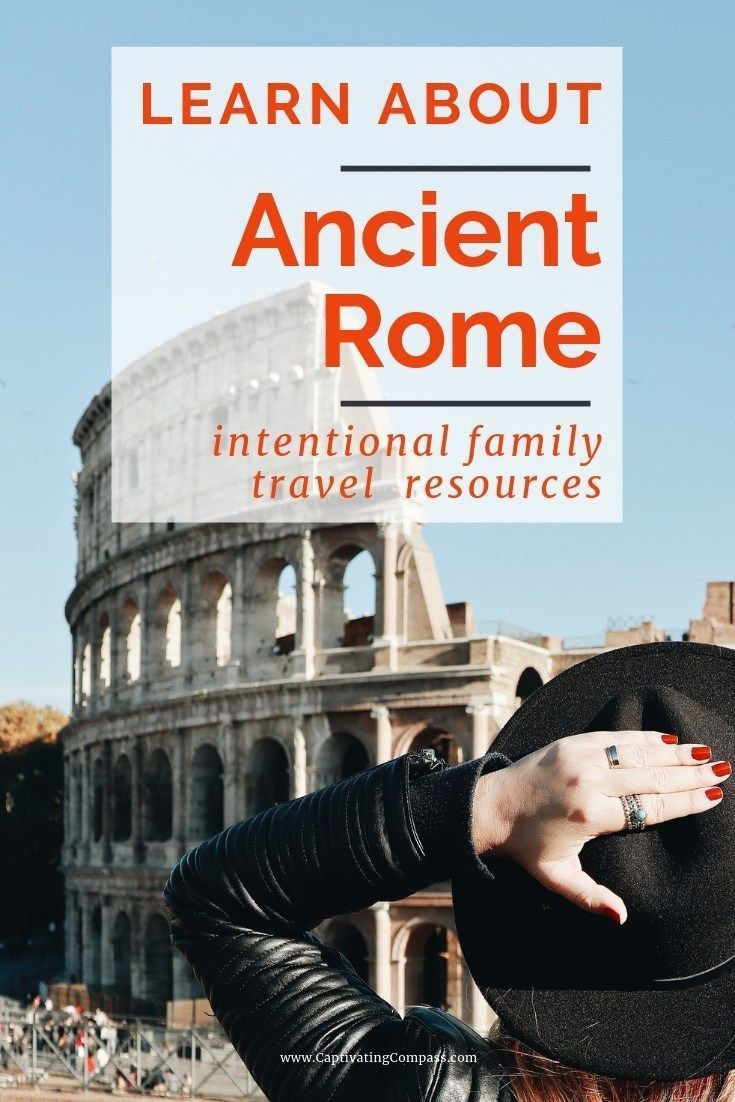Studying ancient Rome with resources to help you learn on location using the world as your textbook is a perfect intentional family travel adventure. #FamilyTravel #RomewithKids #StudyRome #style #shopping #styles #outfit #pretty #girl #girls #beauty #beautiful #me #cute #stylish #photooftheday #swag #dress #shoes #diy #design #fashion #Travel