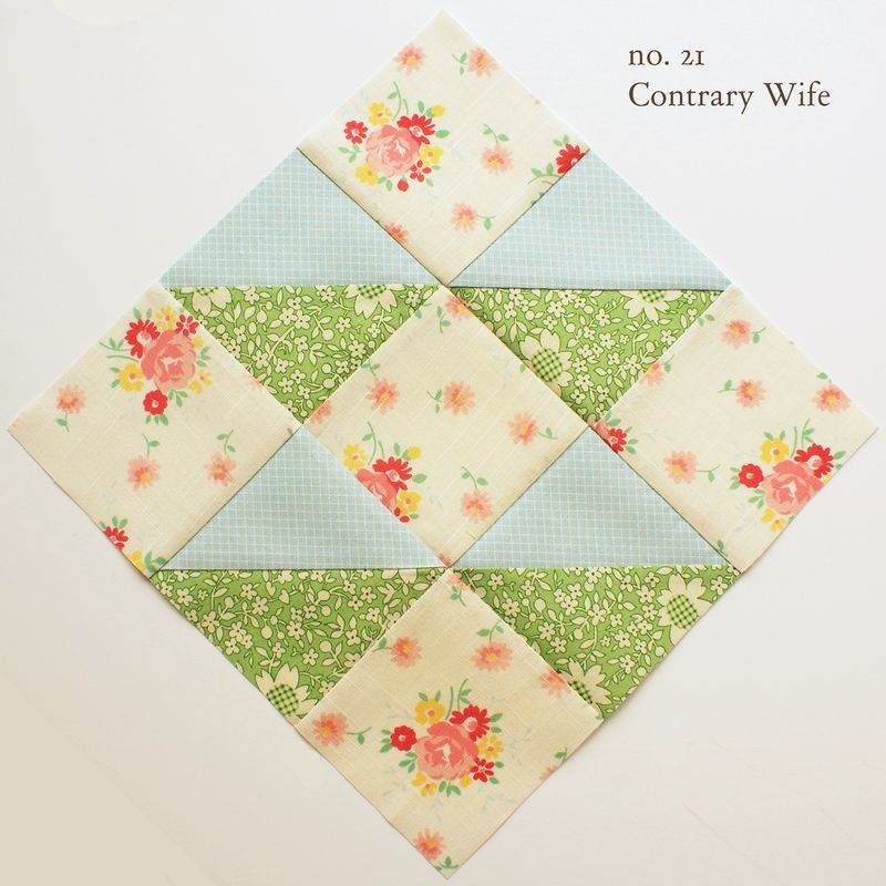 Contrary wife block. If the patterned pieces were yellow instead ... : contrary wife quilt block - Adamdwight.com