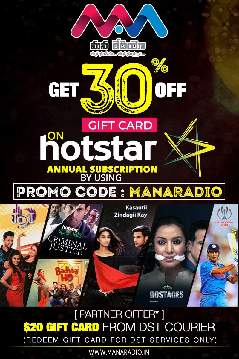 Get hotstar annual subscription with 30 off using